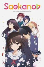 Watch Saekano: How to Raise a Boring Girlfriend Season 2