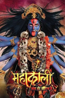 Watch Mahakali anth Hi Aarambh Hai Season 1 Episode 38