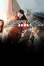 Watch Mob Psycho 100 Season 2 Episode 5 Online | Full episode