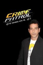 Crime Patrol Season 1 Episode 972 Watch Online | The Full