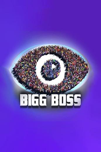Bigg Boss S13 Episode 116: Episode #13.116