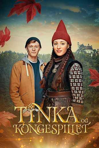 Tinka og Kongespillet S1 Episode 11: 37 1/2 høne
