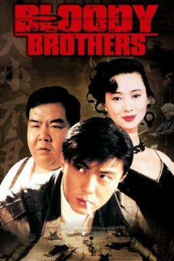 Watch Bloody Brothers (1994) Movie Online
