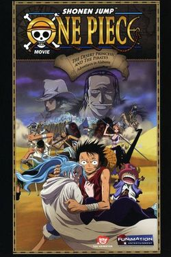 One Piece Movie: The Desert Princess and the Pirates