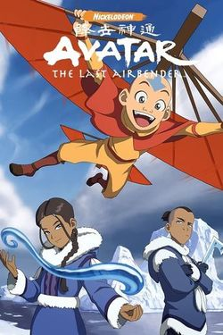 Avatar The Last Airbender Season 1 Full Episodes Watch Online Guide By Msn