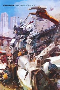 Watch Patlabor The Mobile Police Online Full Series Every Season Episode