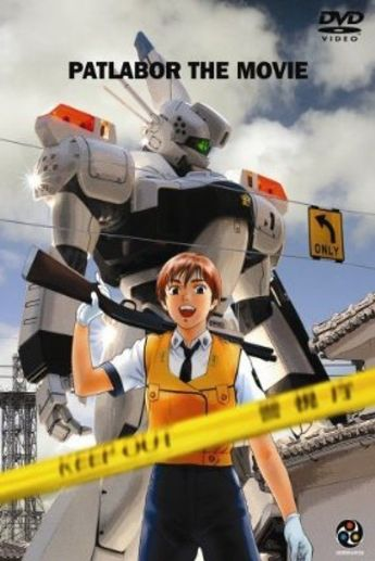 Watch Patlabor The Movie 1989 Movie Online Full Movie Streaming Msn Com