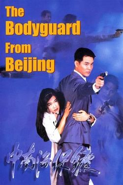 Deutsch bollywood stream bodyguard Download Bodyguard