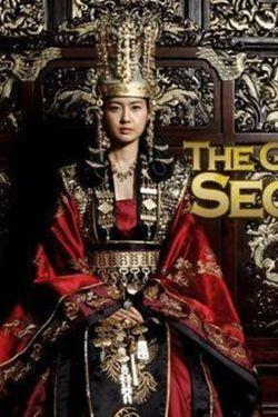 Watch Great Queen Seonduk Online Full Series Every Season Episode