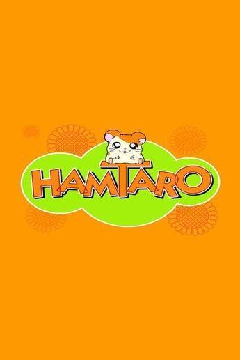 Hamtaro Stream Deutsch
