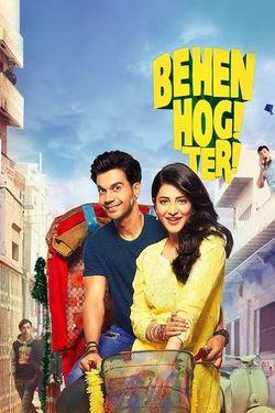 behen hogi teri full movie watch online free