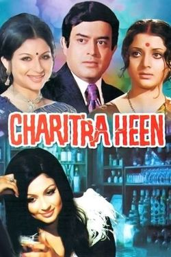 Charitraheen - Find the Best Streaming Options Online