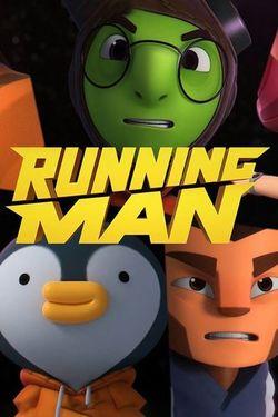 running man watch online