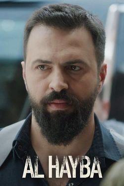 al hayba season 2 watch online free