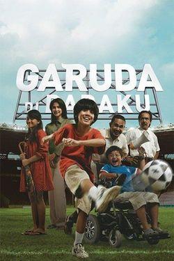 Watch Garuda Di Dadaku 2009 Movie Online Full Movie Streaming