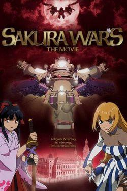 sakura wars the movie online